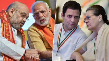 विधानसभा चुनाव 2019: आपस में लड़ रहे हैं कांग्रेस के सिपहसालार, हरियाणा और महाराष्ट्र में बीजेपी की राह कर रहे हैं आसान