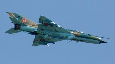 बालाकोट एयरस्ट्राइक का वीडियो जारी: देखें कैसे Indian Air Force ने आतंकी ठिकानों को किया था नेस्तनाबूद