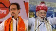 शिवसेना ने ट्रंप के भारत दौरे से पहले  केंद्र सरकार पर साधा निशाना- कहा, केम छो ट्रंप? गरीबी छुपाओ