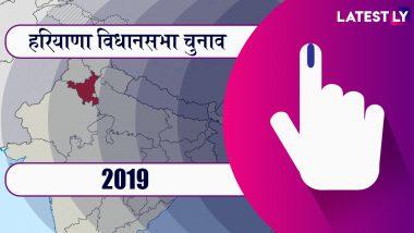 Haryana Assembly Elections 2019 | Live News Updates of Voting: हरियाणा विधानसभा चुनाव के लिए सुबह नौ बजे तक 8.73% हुआ मतदान
