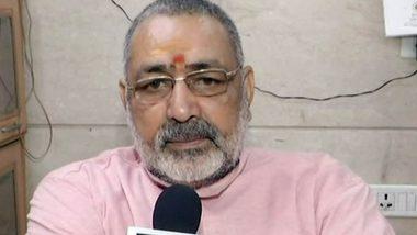 बिहार: केंद्रीय मंत्री गिरिराज सिंह को JDU की नसीहत- सरकार काम करने से चलती है, आलोचना से नहीं