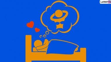 Nightfall Remedies: नाइटफॉल को कैसे रोकें? जानें नींद में सीमेन इजेक्यूलेशन रोकने के तरीके
