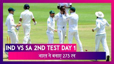 IND vs SA 2nd Test Day 1 Highlights: भारत ने पहले दिन 3 विकेट के नुकसान पर बनाए 273 रन