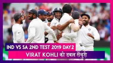 IND vs SA 2nd Test 2019 Day 2: Virat Kohli की डबल सेंचुरी, दक्षिण अफ्रीका ने बनाए 36 रन