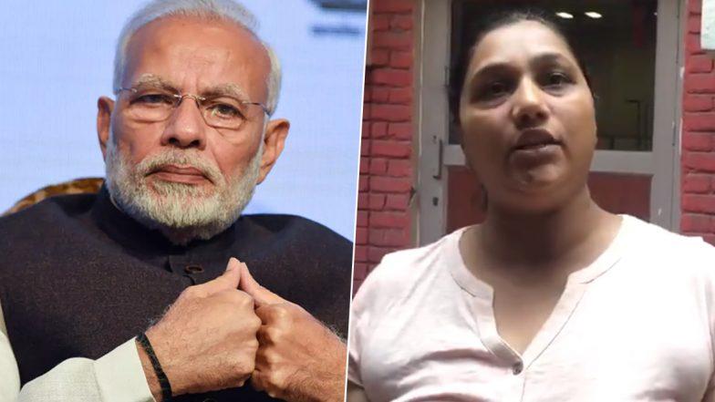 दिल्ली: ऑटो में जा रही थीं पीएम मोदी की भतीजी, पर्स छीनकर भाग गए बदमाश