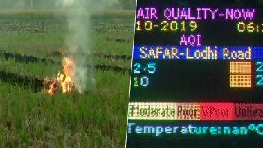 बिहार: राजधानी पटना की आबोहवा हुई जहरीली, देश की वायु प्रदूषण श्रेणी वाले शहरों में हुई दर्ज