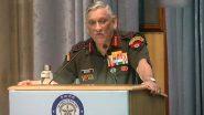 भविष्य के जंग की तैयारी में Indian Army, सेना प्रमुख बिपिन रावत ने कहा- साइबर-लेजर-स्पेस और रोबोट पर अब हमारी नजर