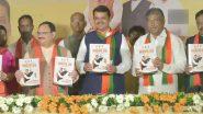 महाराष्ट्र विधानसभा चुनाव 2019: बीजेपी का घोषणापत्र जारी, जेपी नड्डा ने कहा- आने वाले 5 सालों में राज्य को सूखे से मुक्त करेंगे