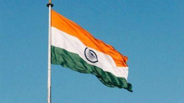 Armed Flag Day 2019: कब और क्यों मनाया जाता है 'सशस्त्र झंडा दिवस', जानें इसका इतिहास और महत्व