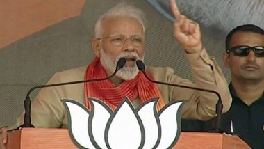 महाराष्ट्र विधानसभा चुनाव 2019: पीएम मोदी पर विपक्ष का बड़ा आरोप, कहा- प्रधानमंत्री के पुणे रैली के लिए काटे गए पेड़