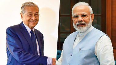 कश्मीर मसले पर बयान देना मलेशिया को पड़ा भारी, तेल आयात के नए सौदे को किया बंद