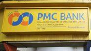 PMC Bank Scam: ईडी ने विधायक हितेंद्र ठाकुर से जुड़े विवा ग्रुप के परिसरों में मारे छापे, एमडी मेहुल ठाकुर को किया अरेस्ट