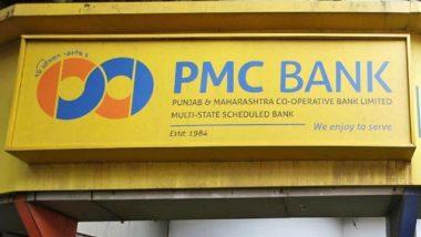 Punjab and Maharashtra Bank Scam: शिवसेना विधायक रवींद्र वायकर ने की PMC बैंक के विलय की मांग