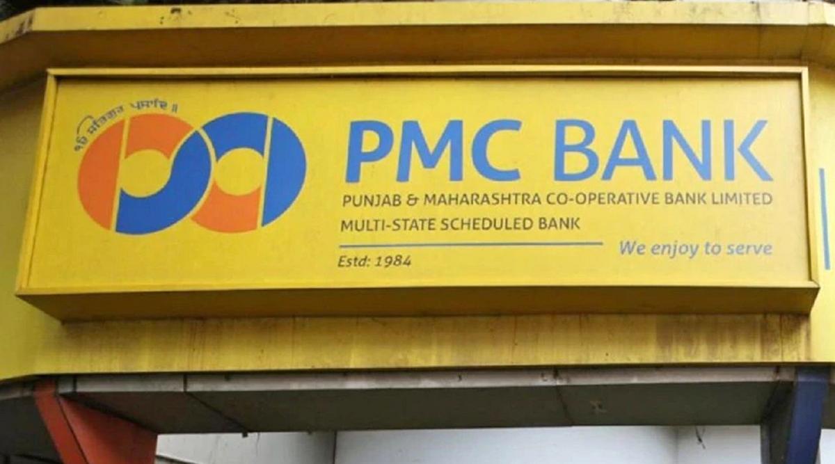 PMC बैंक घोटाला: कोर्ट ने पूर्व मैनेजिंग डायरेक्टर जॉय थॉमस और एस सुरजीत को हिरासत में भेजा- HDIL ने रिजर्व बैंक से लगाई ये गुहार