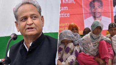 अलवर मॉब लिंचिंग: राजस्थान की गहलोत सरकार ने पहलू खान मामले में हाईकोर्ट में अपील दायर की