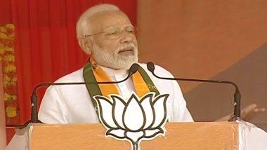 राष्ट्रीय पुलिस दिवस: प्रधानमंत्री नरेंद्र मोदी ने पुलिसकर्मियों के शौर्य को सराहा