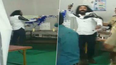 महाराष्ट्र विधानसभा चुनाव 2019: ठाणे में बीएसपी नेता सुनील खांबे ने मतदान केंद्र पर मचाया हंगामा, EVM मुर्दाबाद के लगाए नारे- फेंकी स्याही