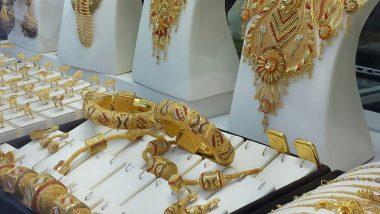 Bihar: दुकान के मालिक को जेवर खरीदने का दिया लालच, फिर की 8 लाख की लूट