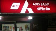 अनोखा मामला: झारखंड में Axis Bank ATM से निकलने लगे तिगुने पैसे, कैश निकालने जुट गई लोगों की भारी भीड़, अब ऐसे वसूल करेगा बैंक