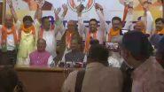 झारखंड विधानसभा चुनाव 2019: सीएम रघुवर दास ने कांग्रेस और JMM में लगाई सेंध, बीजेपी में शामिल हुए 6 विधायक