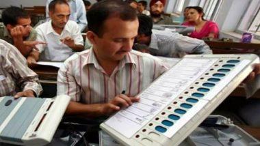 असम विधानसभा उपचुनाव 2019 नतीजे: 4 सीटों पर हुए चुनाव की मतगणना में बीजेपी तीन सीटों पर आगे