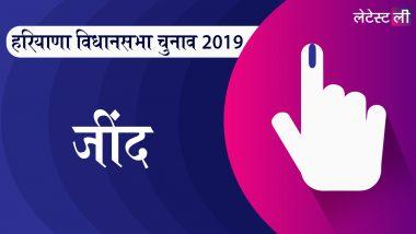 हरियाणा विधानसभा चुनाव 2019: जींद जिलें में जननायक जनता पार्टी ने बीजेपी की सीटों में लगाया सेंध, आईएनएलडी को भी घाटा