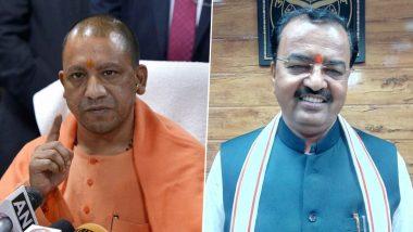 यूपी: योगी सरकार ने विपक्ष से निपटने के लिए  4 नए प्रवक्ता को किया नियुक्त, उपमुख्यमंत्री केशव प्रसाद मौर्य समेत ये नेता हैं शामिल