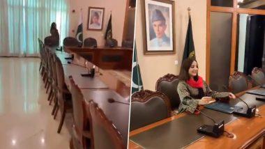 TikTok स्टार हरीम शाह ने पाक विदेश मंत्रालय के अंदर बॉलीवुड गाने पर बनाया वीडियो, इमरान खान का खूब उड़ा मजाक