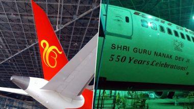 गुरु नानक देव के 550वें प्रकाश पर्व पर Air India ने बोइंग-787 ड्रीमलाइनर पर लिखा 'एक ओंकार'