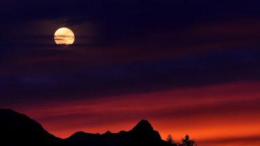 Rabi Ul Awal 2019 Moon Sighting Live Updates: भारत, पाकिस्तान और श्रीलंका समेत भारतीय उपमहाद्वीप में 29 अक्टूबर को दिख सकता हैं चांद