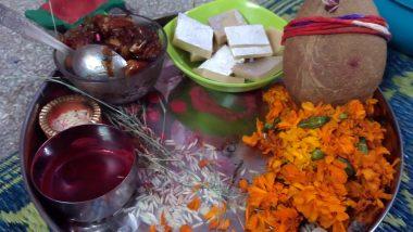 Diwali 2019 Bhai Dooj: बहन के अखण्ड सौभाग्य एवं भाई की दीर्घायु के लिए भाईदूज पर जानें क्या करें और क्या न करें!