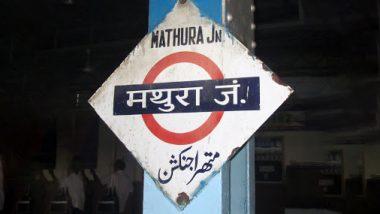 उत्तर प्रदेश: मथुरा में निर्दयी बना बेटा, बुखार से तपती 80 वर्षीय बूढ़ी मां को स्टेशन पर छोड़ा