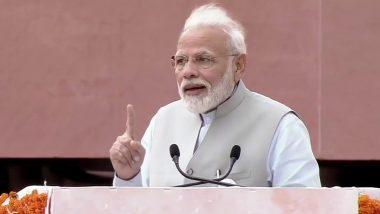 प्रधानमंत्री नरेंद्र मोदी ने झारखंड स्थापना दिवस की दी बधाई, कहा- भगवान बिरसा मुंडा के समृद्ध और खुशहाल राज्य के सपने को करे साकार