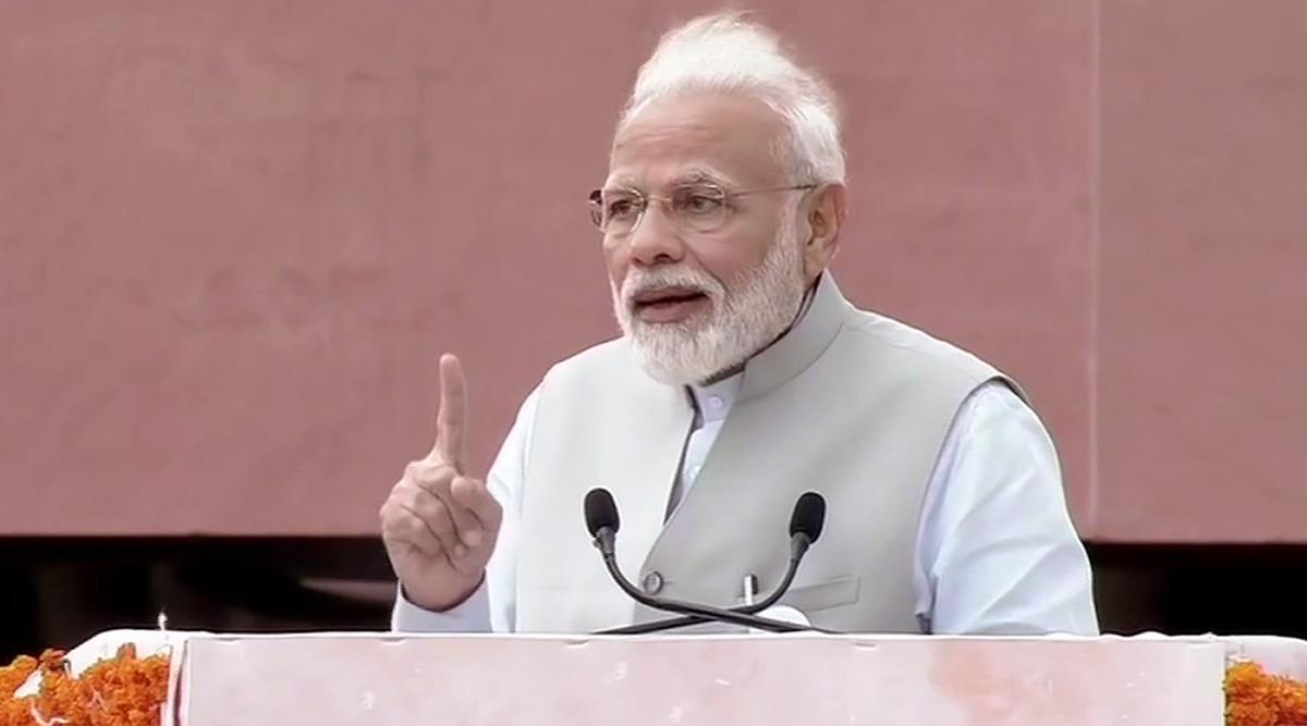 नागरिकता कानून: PM नरेंद्र मोदी ने देश की जनता से की अपील, कहा- शांति बनाए रखें, CAA किसी के खिलाफ नहीं