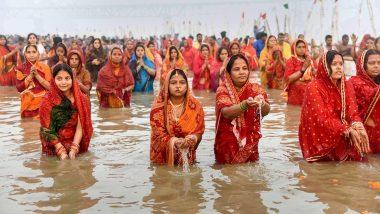 Chhath Puja 2019: बिहार में मजहबों के बीच दूरियां मिटा रहा आस्था का महापर्व छठ