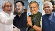 Bihar Assembly Elections 2020: बिहार विधानसभा चुनाव का बजा बिगुल, एक क्लिक में जाने सूबे के सभी सियासी समीकरण, कौन है किसका साथी और किससे है टशन