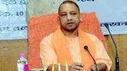 उत्तर प्रदेश: अमेठी के DM प्रशांत शर्मा के व्यवहार से नाराज मुख्यमंत्री योगी आदित्यनाथ, जिला मजिस्ट्रेट के पद से हटाया