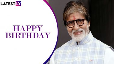 जन्मदिन विशेष: अमिताभ बच्चन के इन दमदार डायलॉग्स ने उन्हें बना दिया हिंदी फिल्म इंडस्ट्री का 'महानायक'