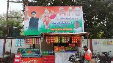 मध्यप्रदेश: कांग्रेस के सियासी गलियारों में गहमागहमी हुई तेज, PM मोदी और अमित शाह के साथ ज्योतिरादित्य सिंधिया का लगा स्वागत पोस्टर
