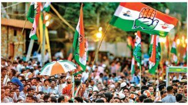 महाराष्ट्र-हरियाणा विधानसभा चुनाव:  प्रचार के लिए नहीं दिख रहे हैं  मैदान में कांग्रेस के बड़े चहरे