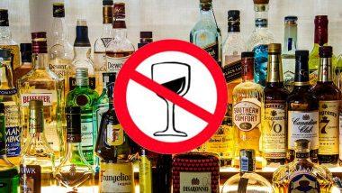 महाराष्ट्र विधानसभा चुनाव 2019: जानें मुंबई में किस-किस दिन रहेगा ड्राई डे, नहीं खुलेंगी शराब की दुकानें