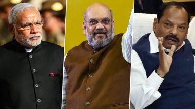 झारखंड विधानसभा चुनाव 2019: BJP ने जारी की 52 उम्मीदवारों की लिस्ट, सीएम रघुवर दास पूर्वी जमशेदपुर से लड़ेंगे चुनाव