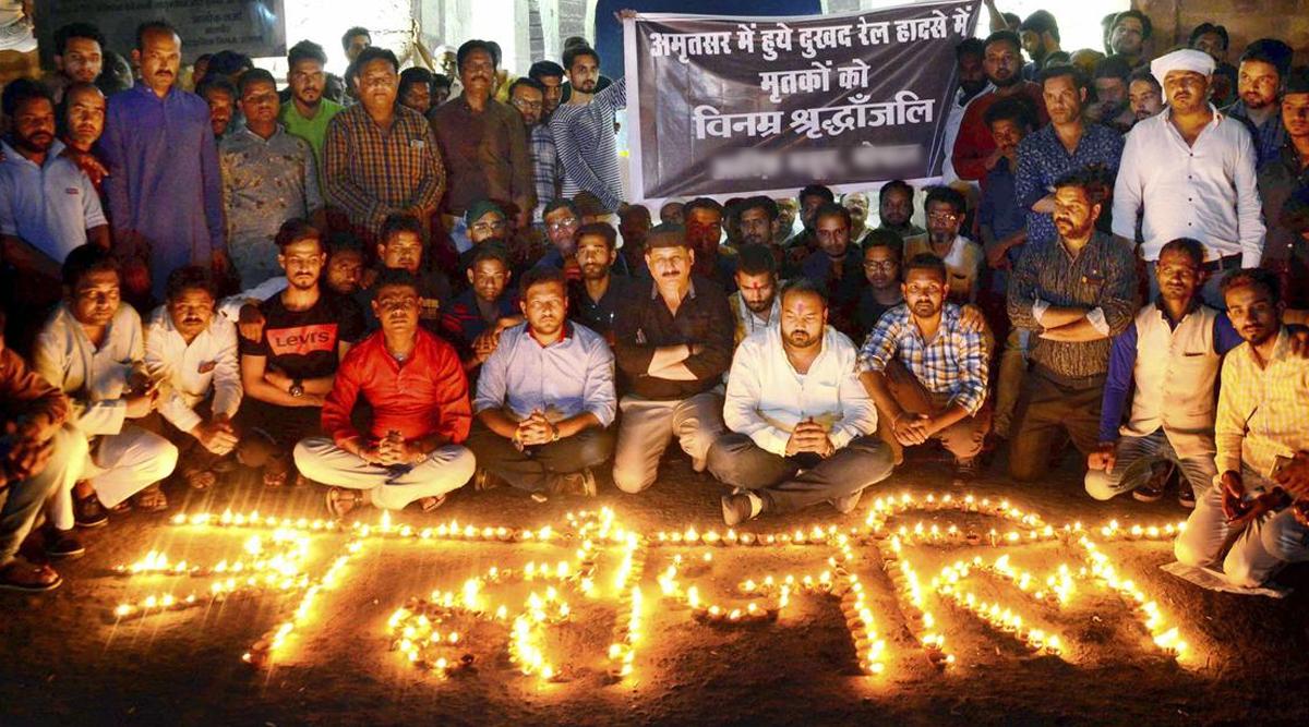 Amritsar Train Accident 2018: जब दशहरे के दिन रो उठा था पूरा देश, पलभर में बिछ गईं थी 60 लाशें, एक साल बाद भी परिजनों को नहीं मिला न्याय