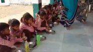 उत्तर प्रदेश: मिड-डे मील के नाम पर एक और बड़ी लापरवाही, स्कूल के बच्चों को परोसा गया हल्दी-पानी