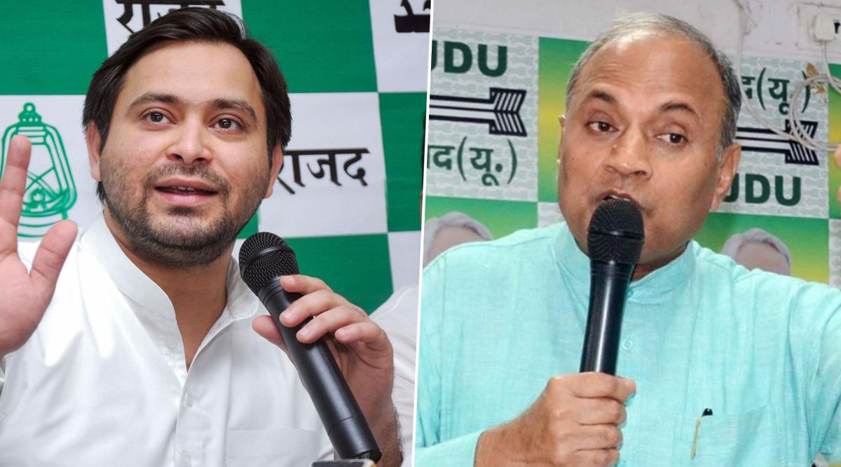 बिहार में शराबबंदी के चलते ज्यादातर समय राज्य से बाहर समय गुजारते हैं तेजस्वी यादव: JDU नेता आरसीपी सिंह