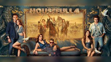 फिल्म 'हाउसफुल 4' का नया मजेदार प्रोमो हुआ रिलीज, देखें Video