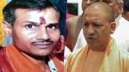 कमलेश तिवारी हत्याकांड: बिजनौर के दो मौलानाओं पर केस दर्ज, मुख्यमंत्री योगी आदित्यनाथ ने मांगी रिपोर्ट