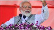 प्रधानमंत्री नरेंद्र मोदी ने चुनाव प्रचार में कहा- करतारपुर साहिब और गुरु नानक के अनुयायियों के बीच खत्म होगी दूरी