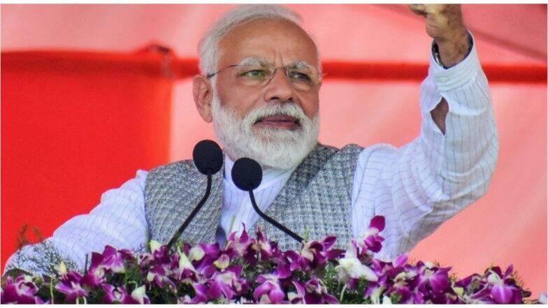 महाराष्ट्र विधानसभा चुनाव 2019: पीएम मोदी बोले, कांग्रेस ने डॉ. भीमराव आंबेडकर को भारत रत्न नहीं दिया, उनका अपमान किया