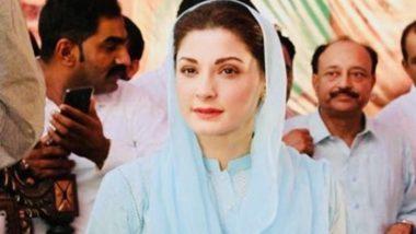 पाकिस्तान के पूर्व प्रधानमंत्री नवाज शरीफ की बेटी मरयम नवाज अस्पताल में हुई भर्ती